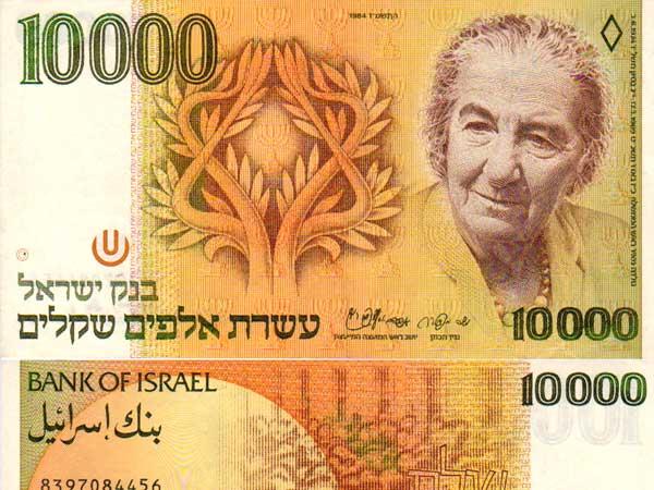 סיור על ראשי ממשלה בירושלים