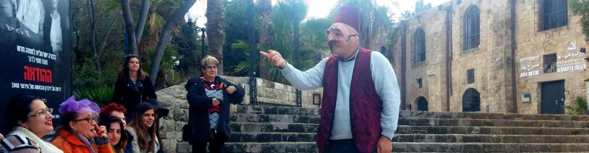 סיור מומחז עם שחקן ביפו העתיקה