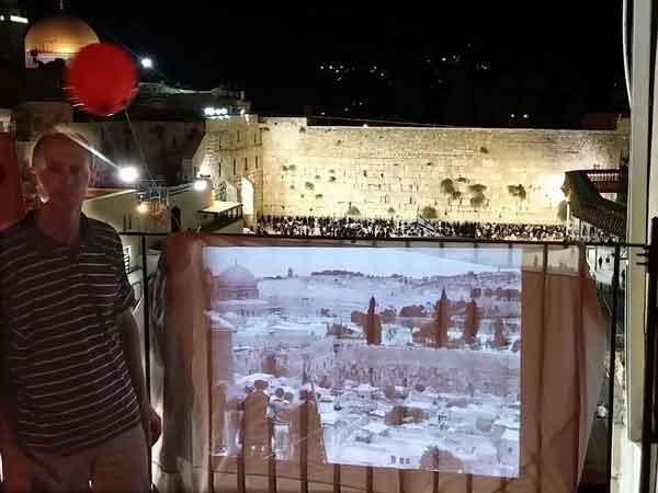 סיור עם מקרן בירושלים
