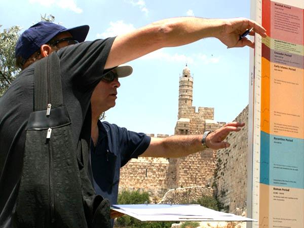 משחק משימות חוויתי בירושלים