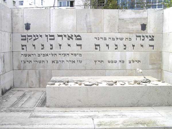 סיור בית אביב - בית הקברות טרומפלדור