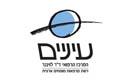 יום כיף בירושלים - דר לוינגר