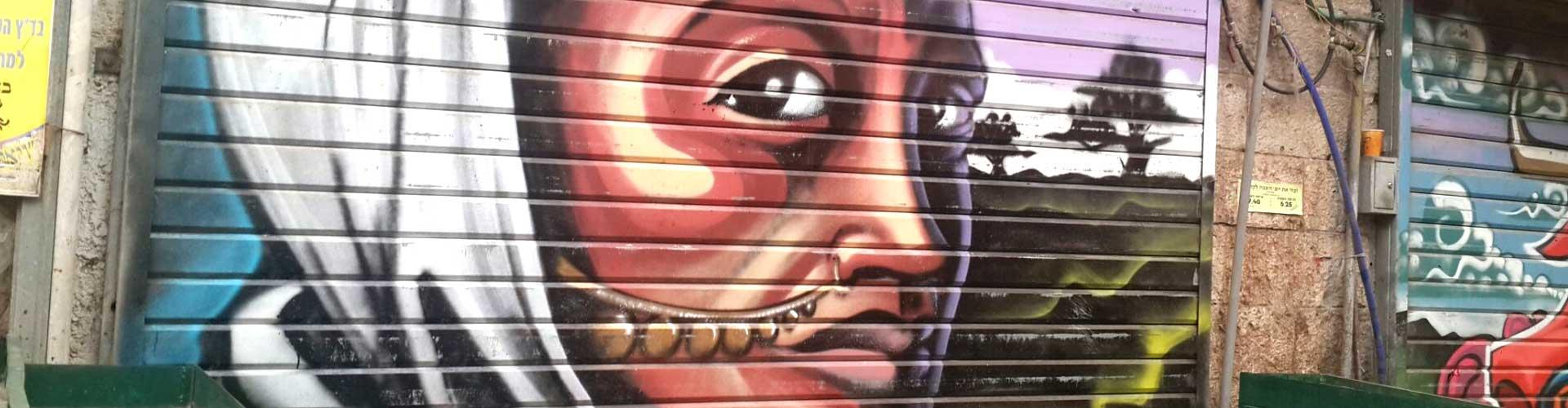 סיור גרפיטי ואמנות רחוב בירושלים