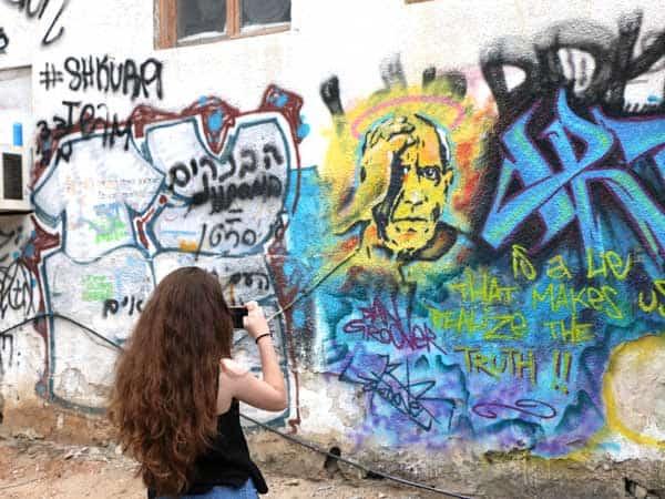 סיור גרפיטי לילדים בתל אביב