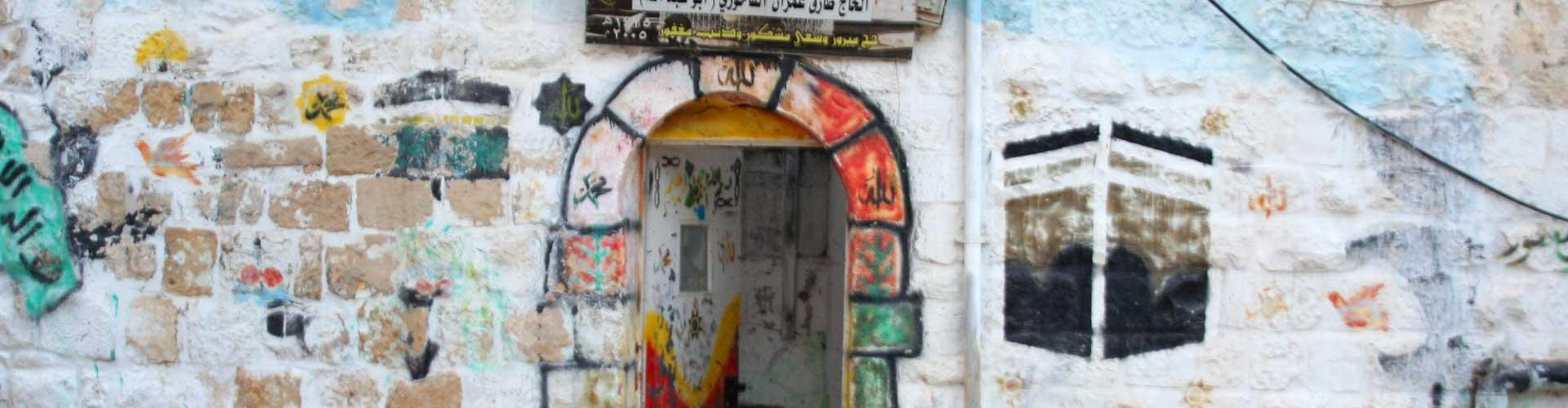 סיור ברובע המוסלמי בירושלים