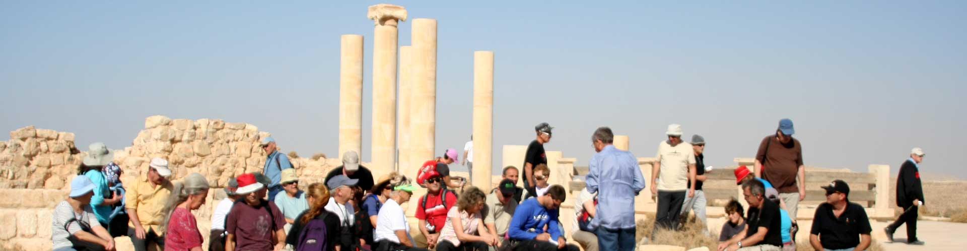 טיול בירדן - הטיול המקיף