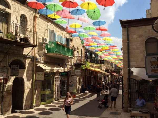 חפש את המטמון בירושלים