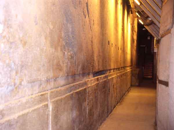 הרובע היהודי בירושלים - מתוך סיור במנהרות הכותל