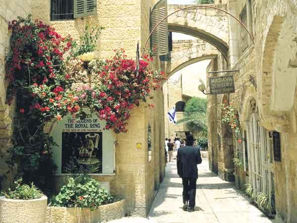 סמטאות הרובע היהודי בירושלים