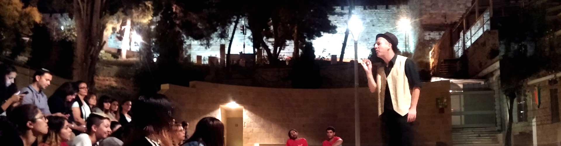 סיור סליחות מומחז עם שחקן בירושלים