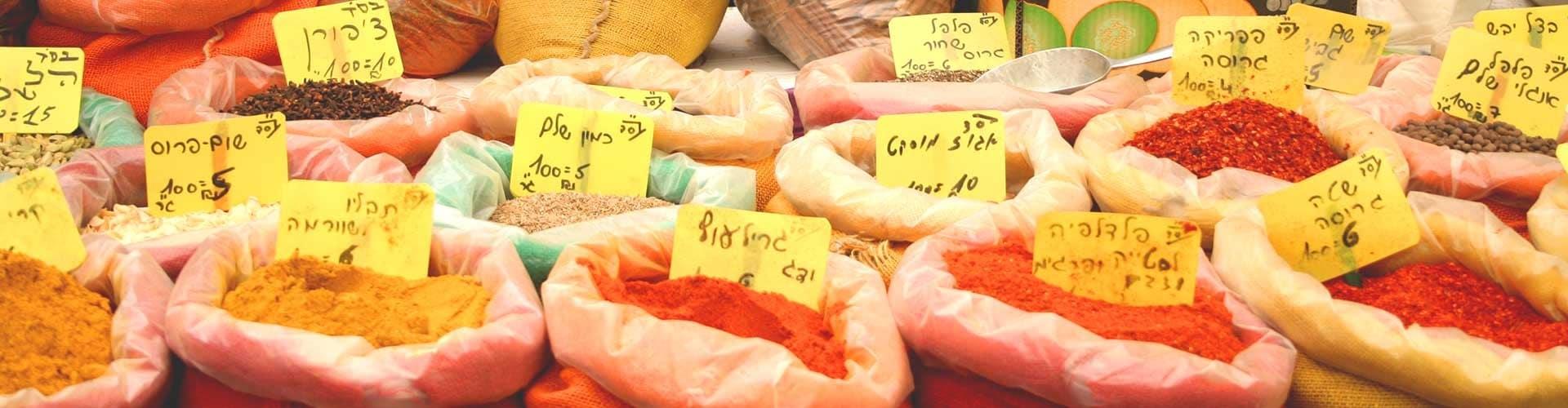 סיור בשוק מחנה יהודה בירושלים
